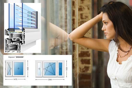 Как выбрать пластиковые окна, какие лучше?