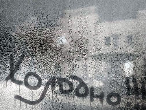 Дешевые пластиковые окна и что скрыто в экономии?
