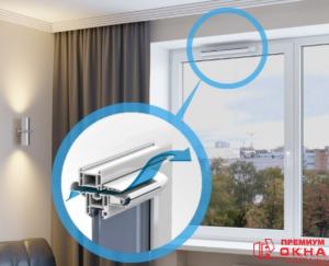 Как выбрать  вентиляционный  клапан на окно?
